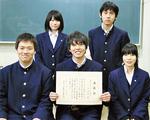 元石川高等学校制服画像