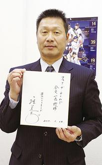「全員一丸野球」を掲げる尾花監督