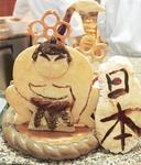 """""""お相撲さん""""パン"""