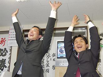 トップ当選を果たした藤崎氏(市議選・左)と赤野氏(県議選)