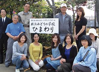 渡辺校長(後列右から2番目)とスタッフら