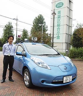 青葉区役所に導入された、電気自動車