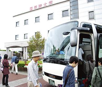 國學院大からバスに乗り横浜美術大学を目指す参加者