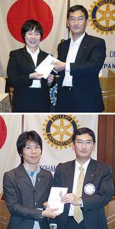 平瀬会長から奨学金を受け取る太田さん(上)と名越さん(下)