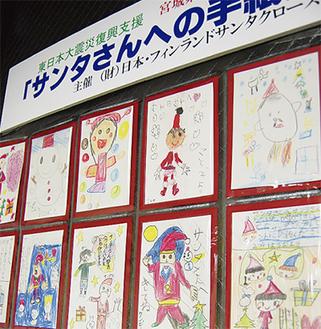 展示中の作品(青葉台駅前郵便局)
