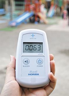 各園に配布される放射線測定器
