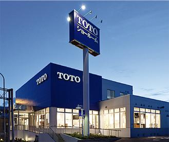 TOTOの青い大きな看板が目印