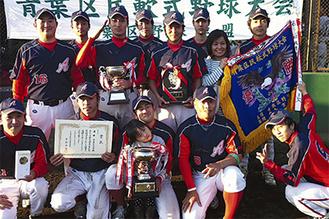 区民野球秋季大会優勝の青葉台恋唄のメンバー