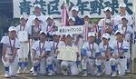 少年野球秋季大会優勝の横浜ジャイアンツのメンバー