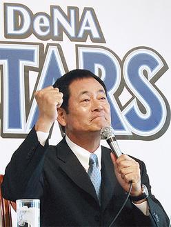 「熱いぜ」を新スローガンに掲げた中畑清新監督