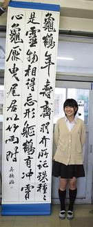 県総合文化祭で入賞した作品と植松さん