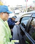 交差点で運転手に注意を呼びかける青葉署員ら