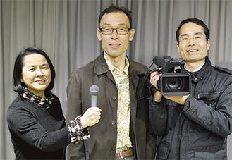(右から)カメラマンの山地さん、下山プロデューサー、中村キャスター