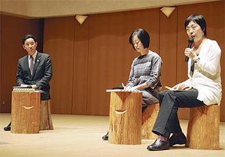左から山崎さん、北原さん、鎌仲さん