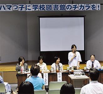 各区代表が活動などを発表