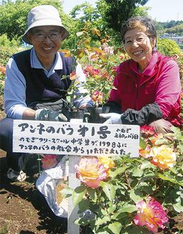 同スクールの樋口義博代表と優子さん