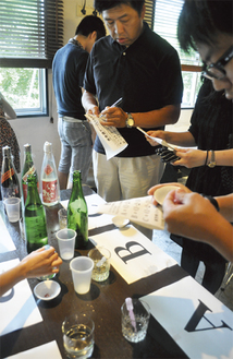 日本酒講座では、利き酒会も行われた