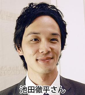 地元の人以上にあざみ野を愛する池田さん。ソフトな人柄で高い支持を集めている