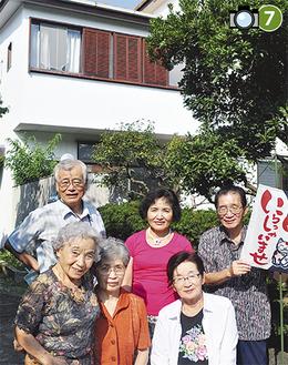 「街の家族」実行委員会メンバーたち