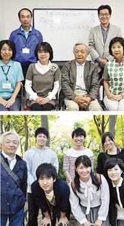 プロジェクトメンバーら(上)事前の街歩きを実施した桐蔭横浜大の田村和寿研究室のゼミ生(下)