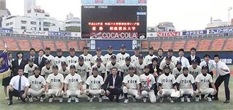 秋季リーグ2連覇を成し遂げた桐蔭横浜大学硬式野球部