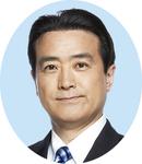 江田憲司 氏