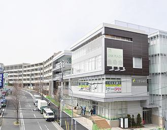 あすオープンを迎える新商業施設「リンクプラザ」