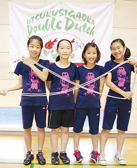 世界大会に出場する(左から)大湊さん、野村さん、山ノ内さん、秋元さん