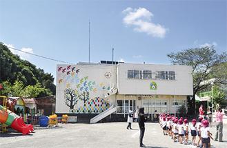 自然に囲まれたナザレ幼稚園