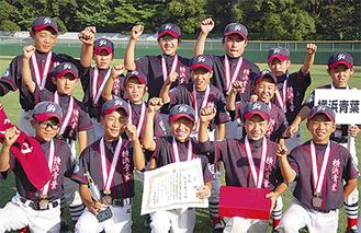 銅メダルを喜ぶ横浜青葉リトルのメンバー