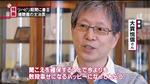 補聴器の新しい販売方法として「リハビリ期間」システムが『テレビ神奈川』で紹介された