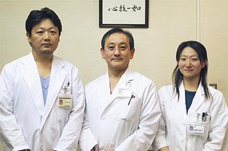 同院婦人科の常勤医。左から木林潤一郎医長、吉田典生部長、美濃部奈美子医師。腹腔鏡下子宮全摘術数は2012年100件、2013年150件。
