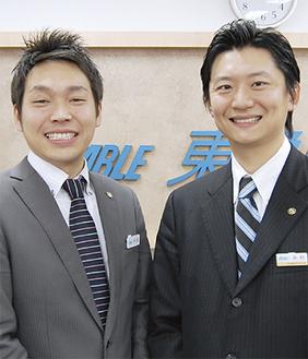 平田さん(左)と井村副センター長