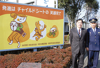 横浜美術大学の加瀬事務局次長(左)と青葉警察署の樫村署長