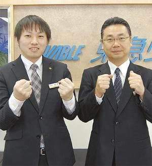 井上副センター長(右)と奥島さん