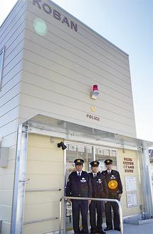 新設されたこどもの国駅前交番と、青葉警察署員