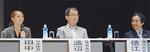(左から)田中理恵さん、渡辺副市長、徳江区長が意見交換