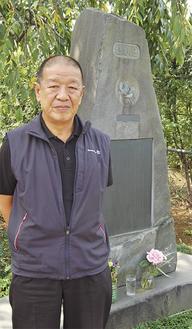 事故を語り継ぐため、しらとり台のハーブガーデン和枝園に建てられた慰霊碑「和枝碑」と、隆さん