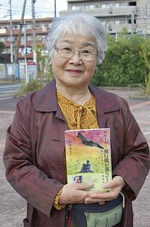 墜落の全体像を記した「ウワーッ!飛行機が落ちてくる」著者の斎藤さん