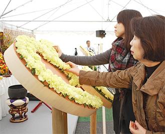 ハート型の台に1人ひとり献花