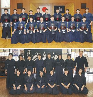 剣道部男子(上)と女子(3年含む)=2月28日