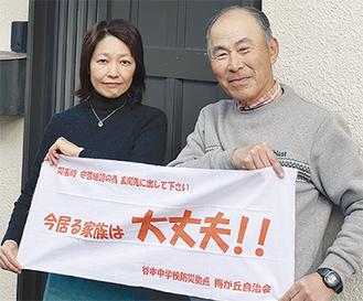原ブロック長(左)と井田会長
