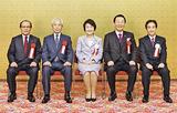 表彰された吉村会長(左から2人目)