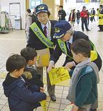 子どもたちに注意を呼びかける参加者