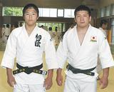 得意技は背負い投げという共通点を持つ、石郷岡選手(左)と、恩師の高松監督