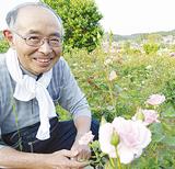 バラの世話をする樋口さん