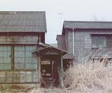 造兵廠の学徒宿舎=1975年・本人撮影