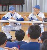 山崎選手(左)と高城選手
