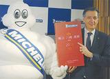 出版記者発表会に訪れたベルナール・デルマス社長=5月、横浜マリンタワー