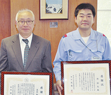 犯人逮捕に協力した並木さん(左)と林さん
